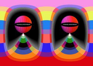 3D-001b-Kugel001a-1B-Logo