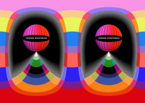 001b-Art002-Logo-Rba